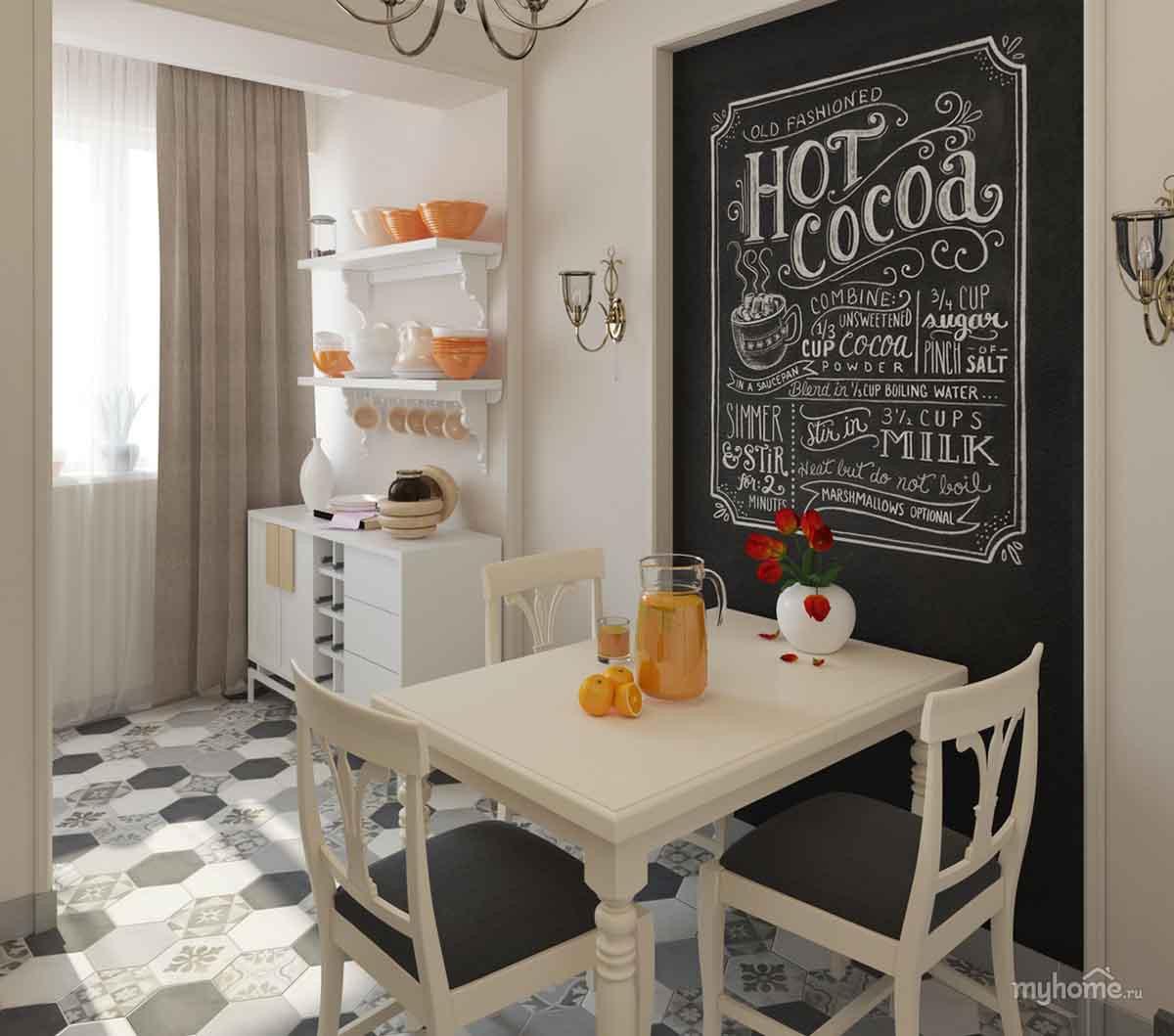 18. Chalkboard Dinette Set
