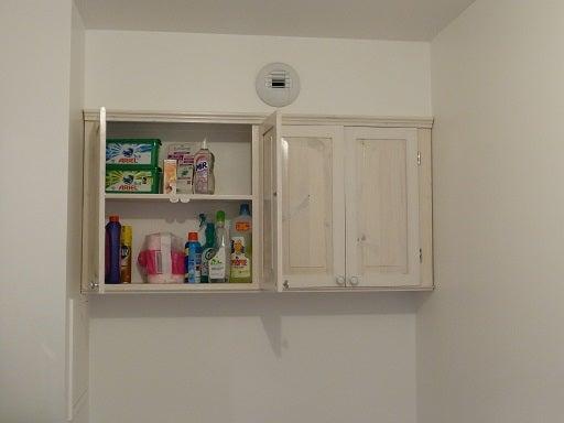 6. Wall-mounted Bathroom Cabinet DIY