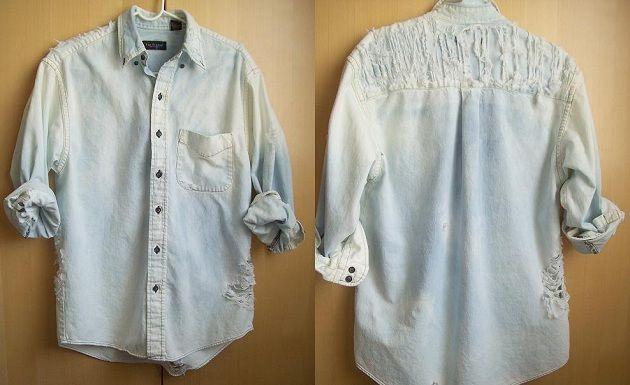 21. Distressed Denim Shirt DIY
