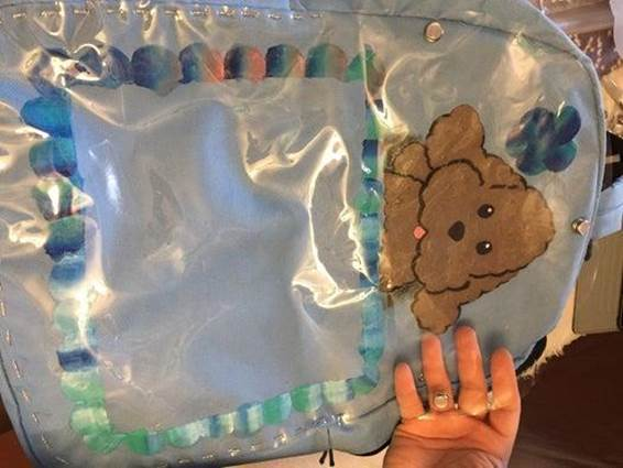 3-How-To-Make-An-Ita-Bag-Without-Sewing-Machine